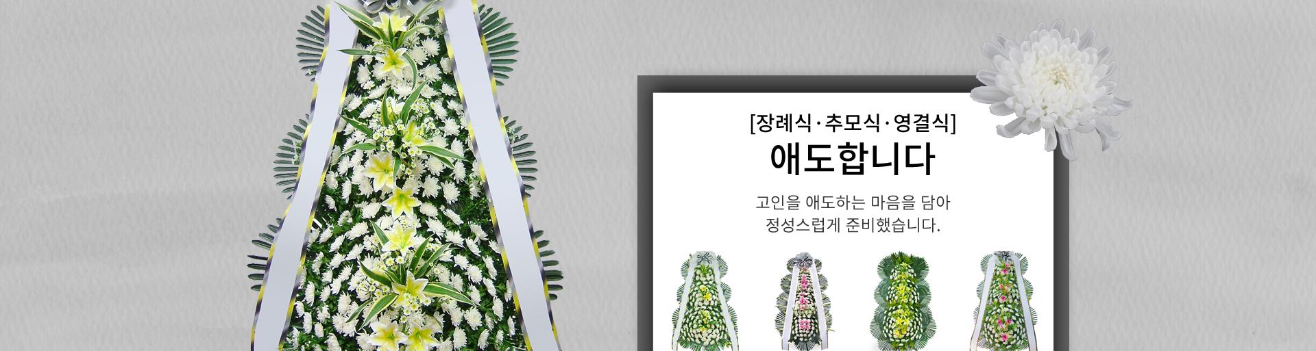 상단메인슬라이드배너